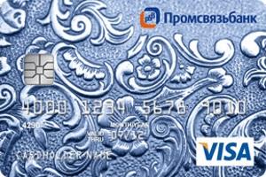 Зарплатная карта ПСБ