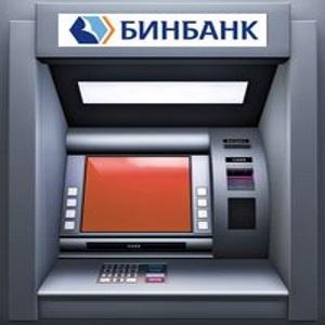 Банкомат Бинбанка