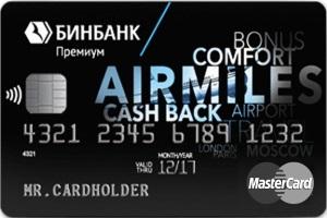 Кредитная карта Аэромили