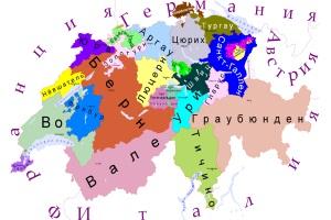 Немецкоязычные районы