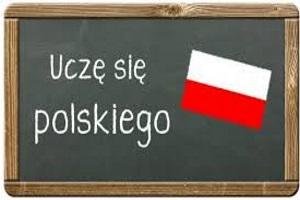 Мотивация к изучению польского языка