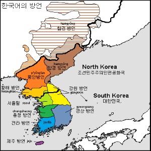 Носители корейского языка