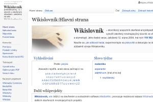 Викисловник