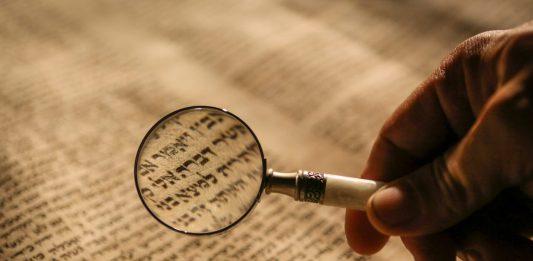 Выучить иврит самостоятельно с нуля