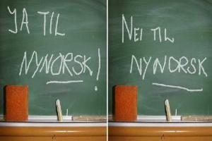 Нюнорск