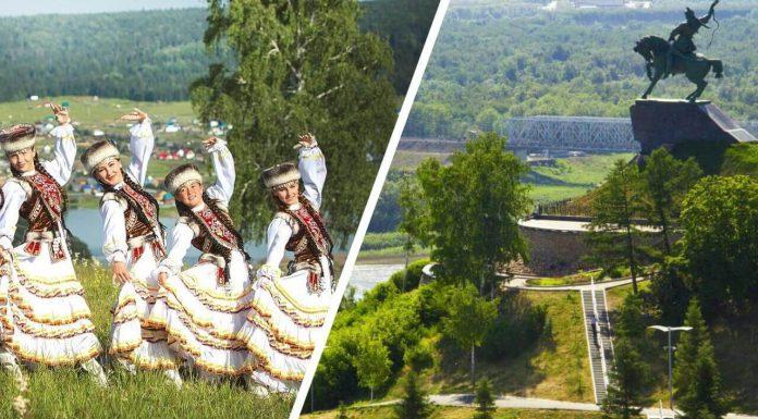 Башкирский язык для начинающих с нуля