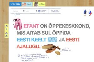 efant.ee