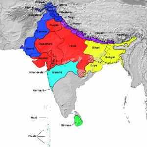 Индоарийские языки