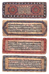 Бхартрихари