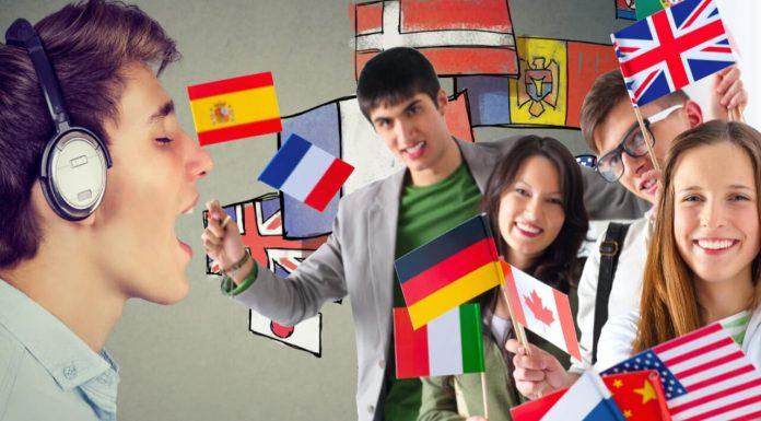 Какие иностранные языки изучают