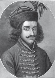 Михай Силадьи
