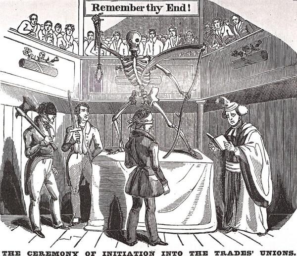 Церемония инициации