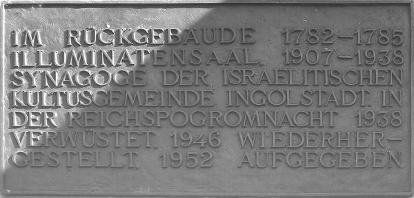 Мемориальная доска в Ингольштадте