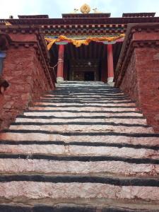 Монастырь Дрира-Пук
