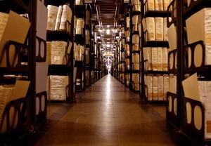 Архивное хранилище