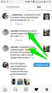 Комментарии постов