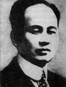 Ян Чанцзи