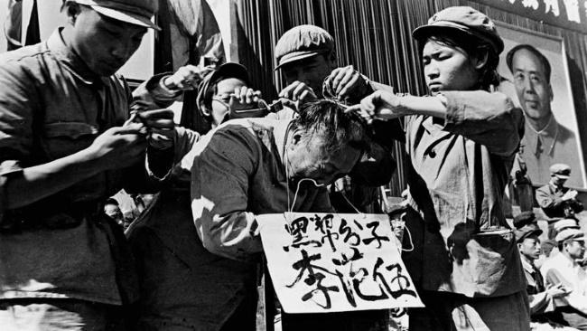 Культурная революция