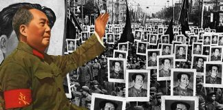 Реформы Мао Дзедуна