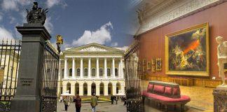 Русский музей - интересные факты