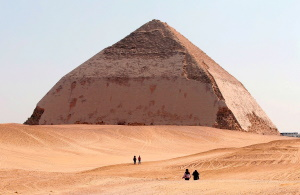 Пирамиды Дахшура