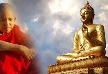 Когда появились христианство, буддизм и ислам