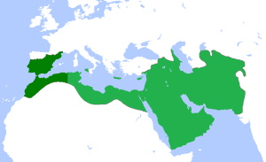 Исламская умма