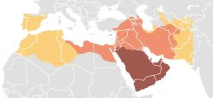 Халифат