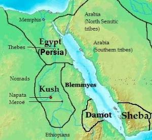 Доисламская Аравия