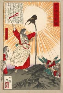 Первый император