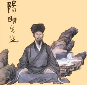 Неоконфуцианство