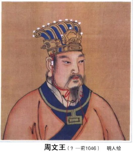 Династия Чжоу