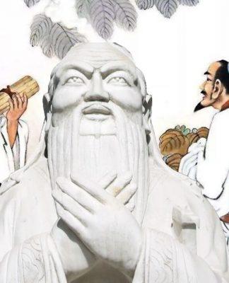 Возникновение конфуцианства