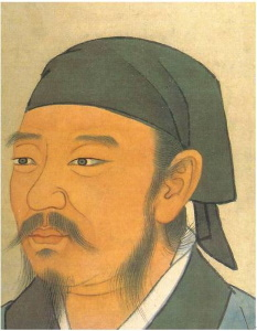 Сюнь-цзи