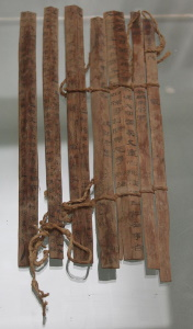 Записи на бамбуке